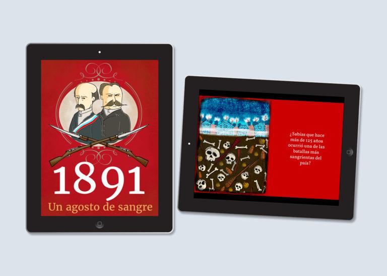 1981 Edición digital ilustrada